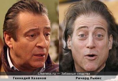 Геннадий Хазанов и Ричард Льюис