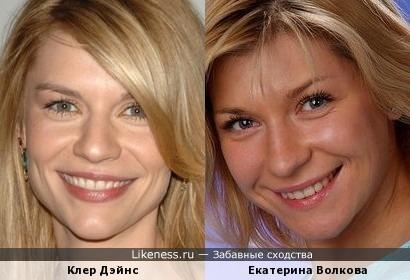 Клер Дэйнс и Екатерина Волкова