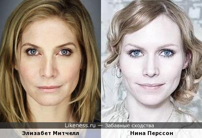 Элизабет Митчелл и Нина Перссон