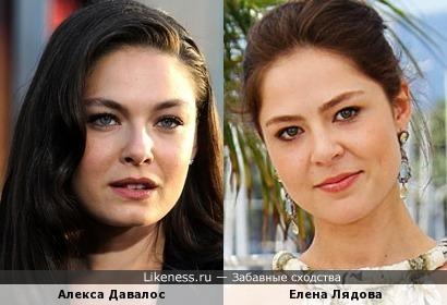 Алекса Давалос и Елена Лядова