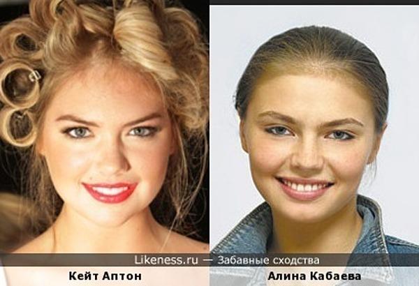 Кейт Аптон и Алина Кабаева