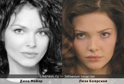 Дина Мейер и Елизавета Боярская