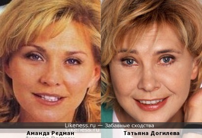 Аманда Редман и Татьяна Догилева