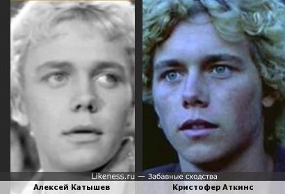 Кристофер Аткинс и Алексей Катышев