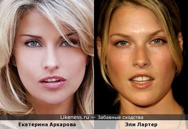 Екатерина Архарова и Эли Лартер