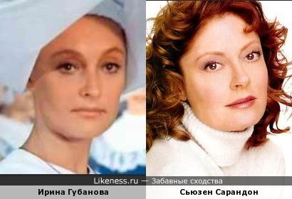 Сьюзен Сарандон и Ирина Губанова