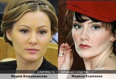 Марина Есипенко на фото напомнила Марию Кожевникову