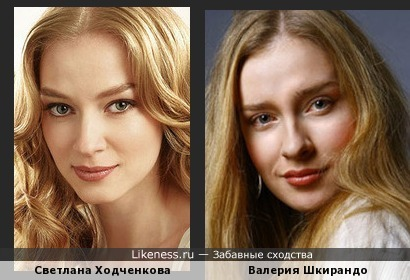 Валерия Шкирандо на фото напомнила Светлану Ходченкову