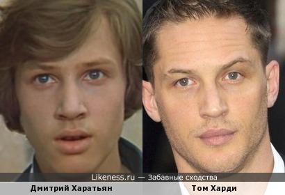 Дмитрий Харатьян и Том Харди