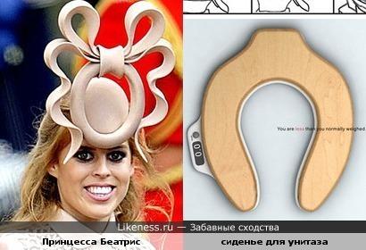 шляпка Принцессы Беатрис похожа на сиденье для унитаза