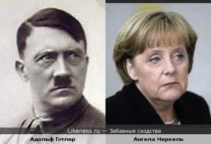 У Ангела Меркель и у Гитлера схожие черты лица, причём заметно похожие