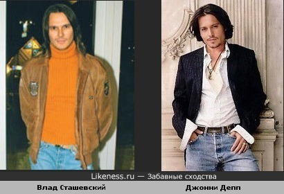 Влад Сташевский похож на Джонни Деппа