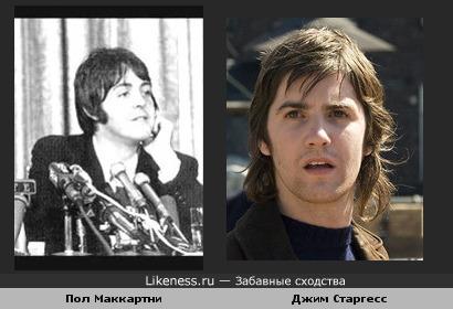 """Джим Старгесс в роли Джуда из фильма """"Через Вселенную"""" похож на Пола Маккартни"""
