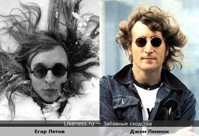 Егор Летов похож на Джона Леннона