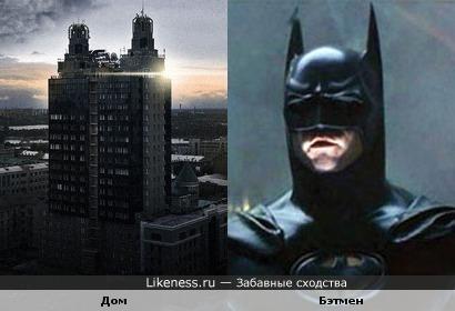 Небоскрёб в Новосибе похож на американского супергероя