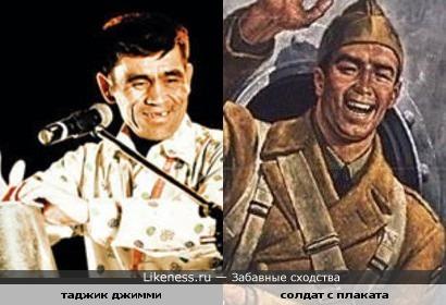 Таджик Джимми и солдат с плаката