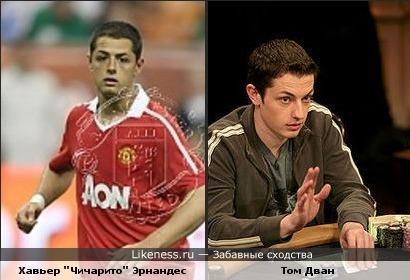 """Нападающий """"Манчестер Юнайтед"""" похож на профессионального игрока в покер"""