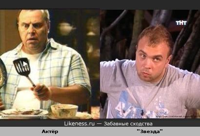 """Актёр рекламы и """"звезда"""" Дома-2 похожи"""
