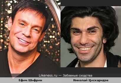 Ефим Шифрин и Николай Цискаридзе похожи