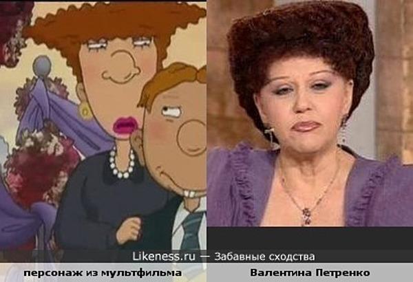 "Валентина Петренко и Луис Футли (""Как говорит Джинджер"")"