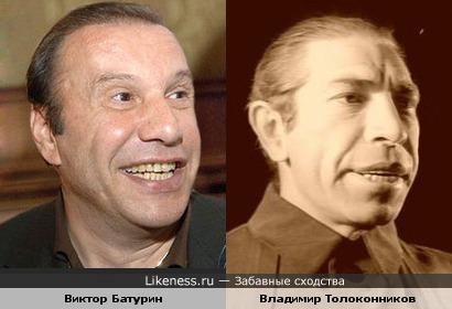 Батурин похож на Толоконникова