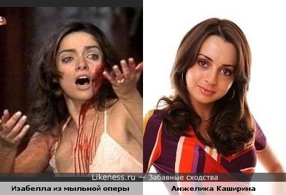 Анжелика Каширина и звезда мыльной оперы Новая жертва