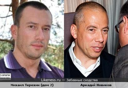 http://img.likeness.ru/uploads/users/6201/1313491596.jpg