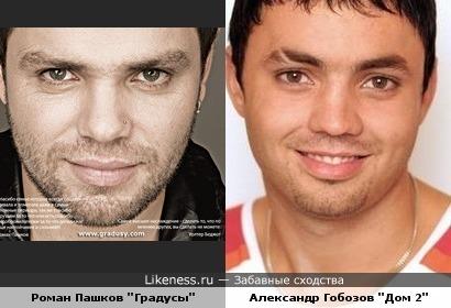 http://img.likeness.ru/uploads/users/6201/1313518098.jpg