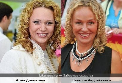 Довлатова напоминает Андрейченко после пластики
