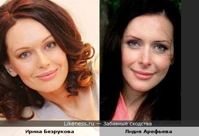 Ирина Безрукова и Лидия Арефьева