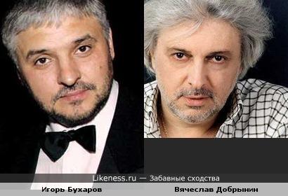 Муж Гузеевой напоминает Добрынина