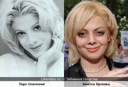 Тори Спелинг в юные годи и Анетта Орлова