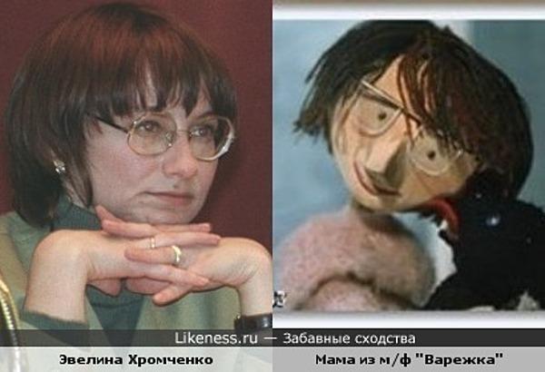 Хромченко и мультперсонаж