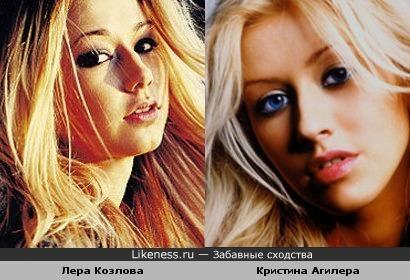 Лера Козлова похожа на Кристину Агилеру