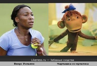 теннисистка Венус Уильямс похожа на мартышку из мультика
