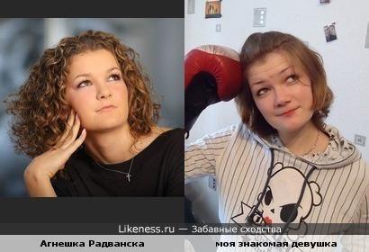 теннисистка Агнешка Радванска похожа на мою знакомую девушку