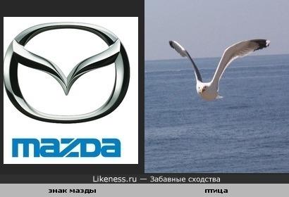 знак мазды напоминает летящую птицу