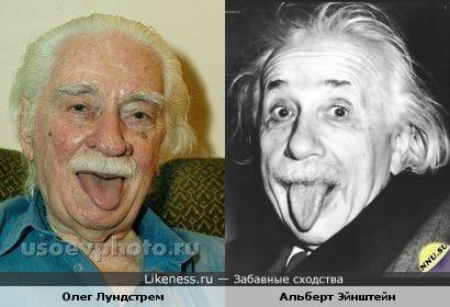 Дирижер Олег Лундстрем похож на Альберта Эйнштейна