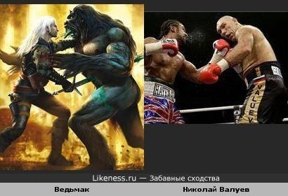 Бой ведьмака Геральта и Николая Валуева