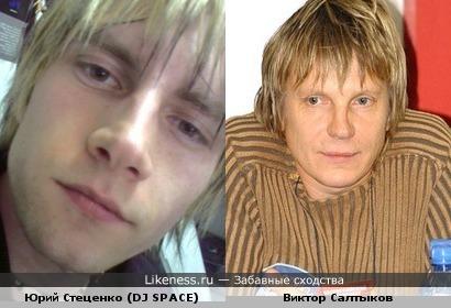 Юрий Стеценко (DJ SPACE) похож на Виктора Салтыкова