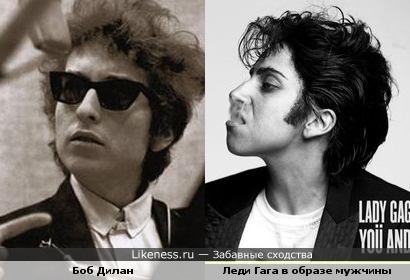 У Леди Гаги получился образ Боба Дилана