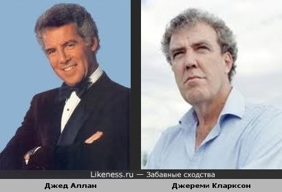 "Джереми Кларксон похож на Сиси Кепвелла из ""Санта-Барбары"" (Джед Аллан)"