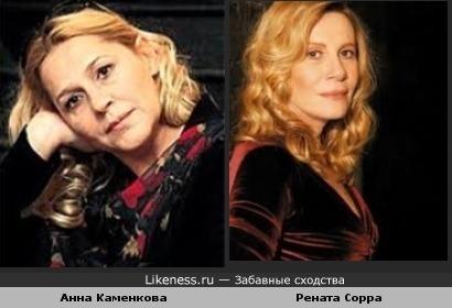 Анна Каменкова похожа на Ренату Сорра :) Их точно в роддоме не разлучили? :)