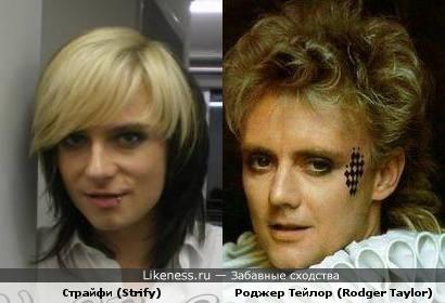 Экс-вокалист группы Cinema Bizarre Страйфи лет через двадцать будет похож на барабанщика группы Queen Роджера Тейлора :)т