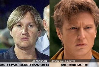 Александр Ефимов ну ооочень похож на жену Юрия Лужкова :)