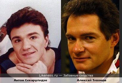 Фигуристы Алексей Тихонов и Антон Сихарулидзе похожи :) Лично я всегда их путала :)