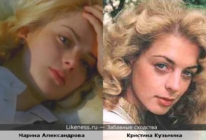 Актрисы Марина Александрова и Кристина Кузьмина похожи :)