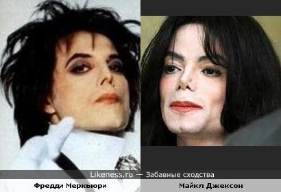 Фредди Меркьюри на фото напоминает Майкла Джексона
