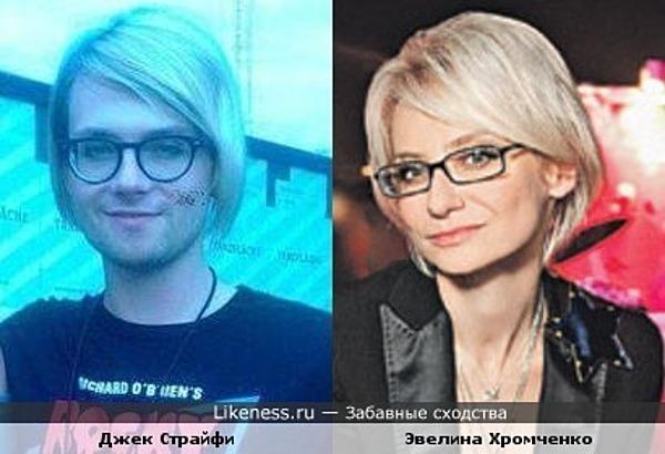 Экс-вокалист Cinema Bizarre Джек Страйфи в новом образе напомнил мне Эвелину Хромченко