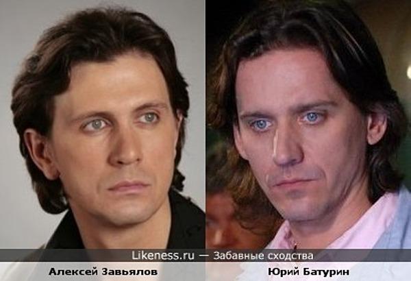 Актеры Алексей Завьялов и Юрий Батурин похожи